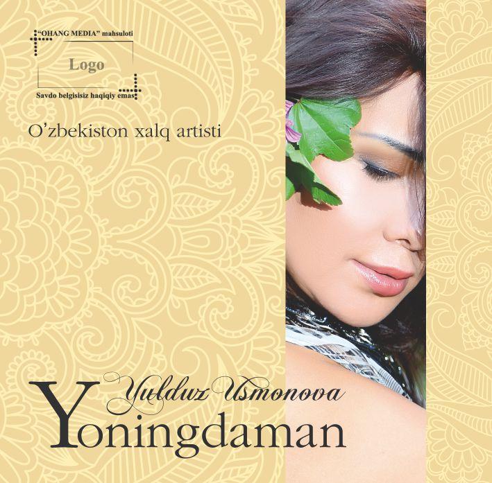 Yoningdaman