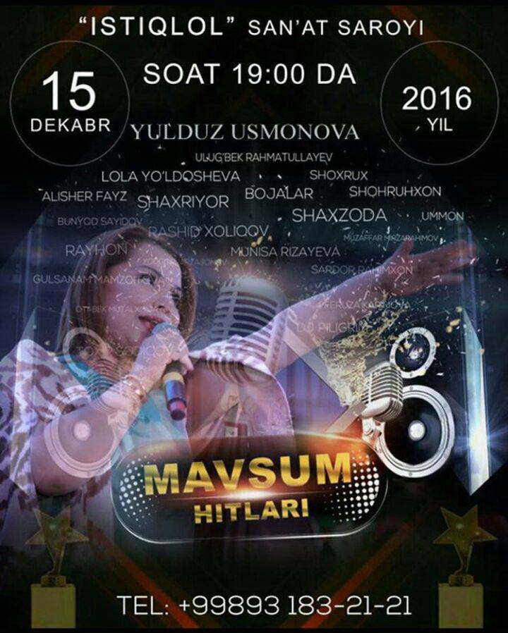 mavsum2016