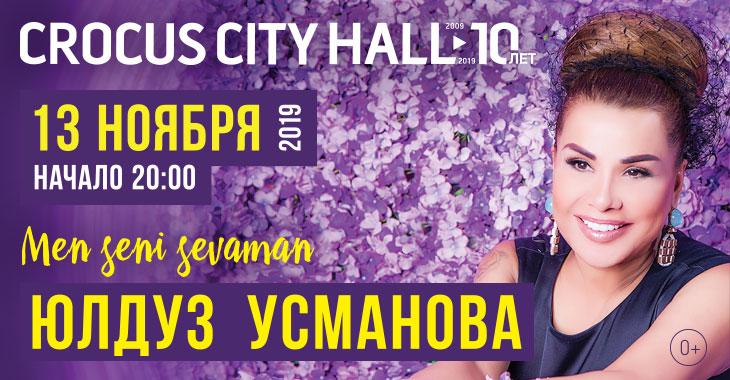 ylduz-concert-730-380